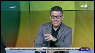الماتش - أحمد عفيفي يحلل مباراة المغرب وبنين ..ويعلق على أداء حكيم زياش بعد إهداره لركلة الجزاء