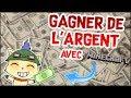 5 ASTUCES POUR GAGNER DE L' ARGENT FACILEMENT GRÂCE A MINECRAFT ! 💰 ✔