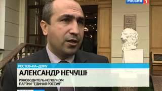 'Единая Россия' озаботилась проблемами инвалидов(, 2012-11-01T09:08:54.000Z)