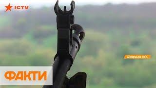 Не пугают ни перемирие, ни Пасха. Боевики увеличили огневые атаки на Донбассе