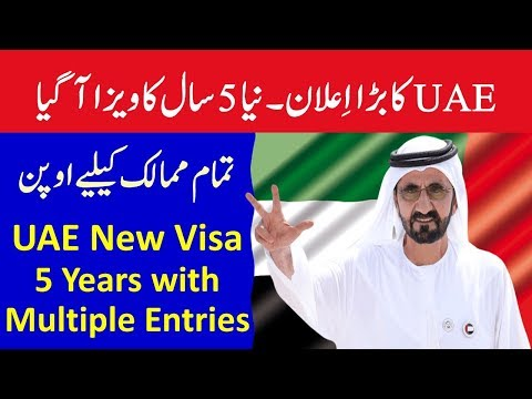 UAE to start new five years visa with multiple entries for all foreigners.