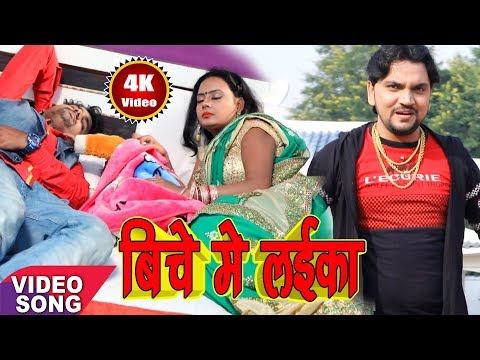 #Gunjan Singh NEW HIT SONG 2017 -बॉडी से बॉडी ना सटाती है -Mukhiya Ke Fulwari Me -Bhojpuri Song 2017