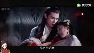 《扶摇》插曲《繁华梦》饭制MV,阮经天杨幂上演虐恋情深 thumbnail