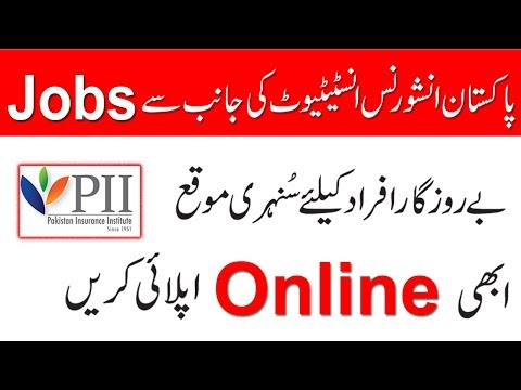 Pakistan Insurance Institute Jobs 2019, Online Apply  || By Uptodate Jobs