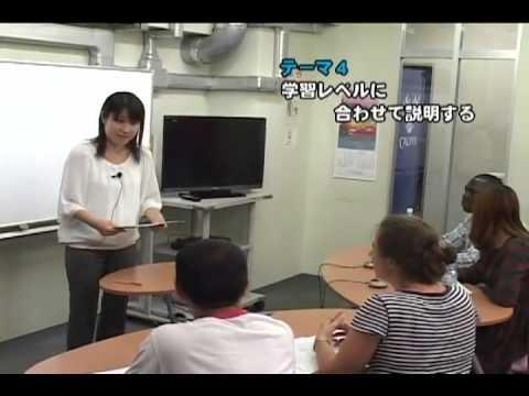 【日本語】「6つのアドバイスで授業が変わる! 『教え方』上達DVD」