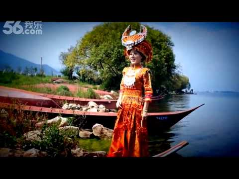 Mim Yaj (杨香) - Zos Hmoob Zoo Nkauj (醉苗乡) Hmong-Chinese Edit Version
