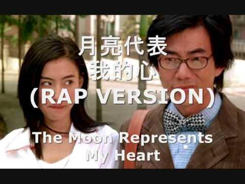 Richie Ren - Moon Represents My Heart (RAP VERSON)
