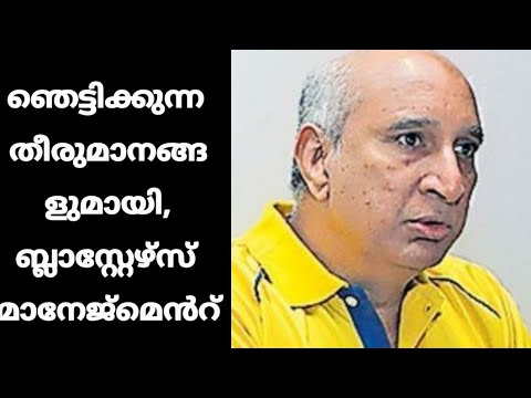 Kerala Blasters Management - Latest News