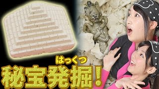 【UFOキャッチャー】古代エジプトの謎ゲット!ピラミッドから秘宝を発掘せよ!【ボンボンTV】 thumbnail