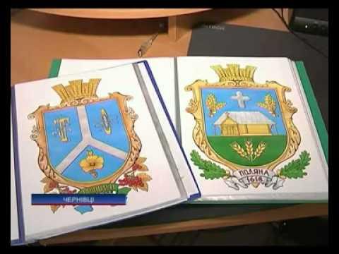 Буковинский сапожник рисует гербы