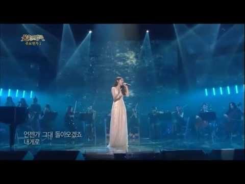 [HIT] 불후의 명곡2-강민경(Kang Min Kyung) - 내 눈물 모아.20131012 Mp3