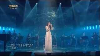 Download lagu [HIT] 불후의 명곡2-강민경(KANG MIN KYUNG) - 내 눈물 모아.20131012