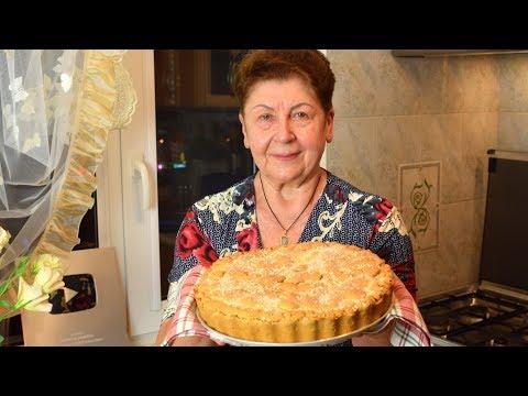 Я Просто Влюбилась В этот Пирог! Его Вкус Божественный! Мамины рецепты