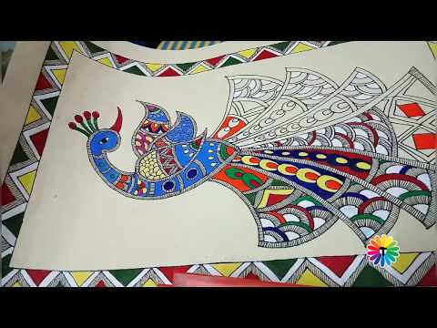 Madhubani painting with artist Trivenika.  Easy step by step tutorial for beginners.
