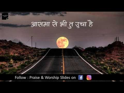 Aasma se bhi | Amit Kamble | Hindi Christian Song