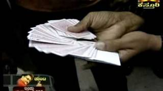 Kudroli Ganesh - KASTURI TV crazy shuffle card magic