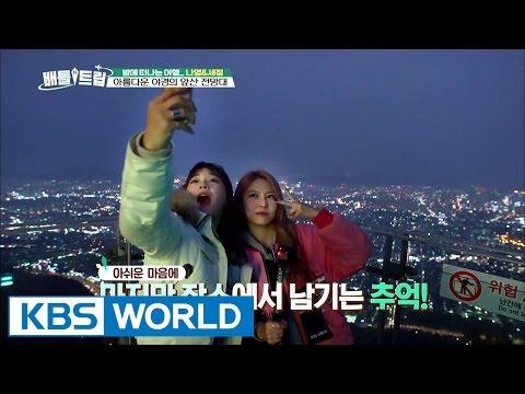 Daegu's nightscape at the mountain! [Battle Trip / 2017.03.19]