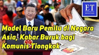 Indonesia: Model Baru Pemilu di Negara Asia, Kabar Buruk bagi Komunis Tiongkok