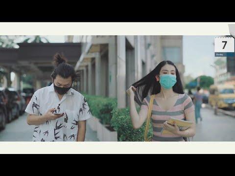 Download Byad Wi - A Thae Kwal Te Saung (အသဲကွဲတဲ့ဆောင်း) Myanmar HipHop Song 2021 January / MHC