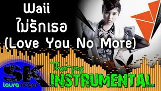 [INST] Waii - ไม่รักเธอ (Love You No More) INSTRUMENTAL (Karaoke / Lyrics on screen) [REQUEST]