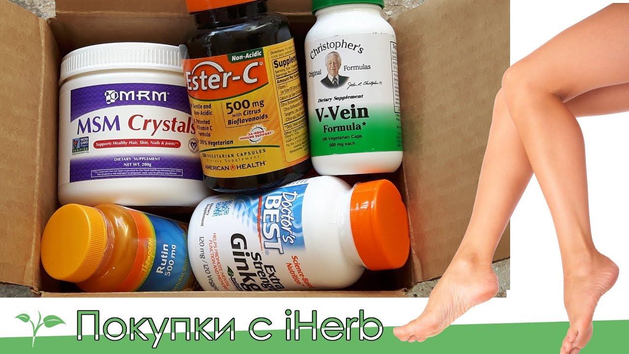 Американские бады для лечения суставов ревматизм суставы лечение