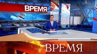 """Выпуск программы """"Время"""" в 21:00 от 28.07.2019"""