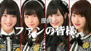 Takita Kayoko, Nakanishi Chiyori, Tatsuya Makiho, Ma Chia-Ling.