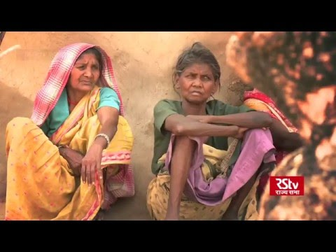 Main Bhi Bharat - Tribes of Jharkhand: Birhor