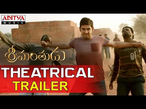 Srimanthudu Theatrical Trailer ||  Mahesh Babu, Shruthi Haasan