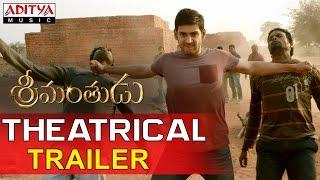 Srimanthudu Theatrical Trailer ||  Mahesh Babu, Shruthi Haasan