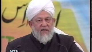 Urdu Khutba Juma on May 24, 1996 by Hazrat Mirza Tahir Ahmad at Germany