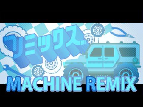 machine remix rhythm heaven