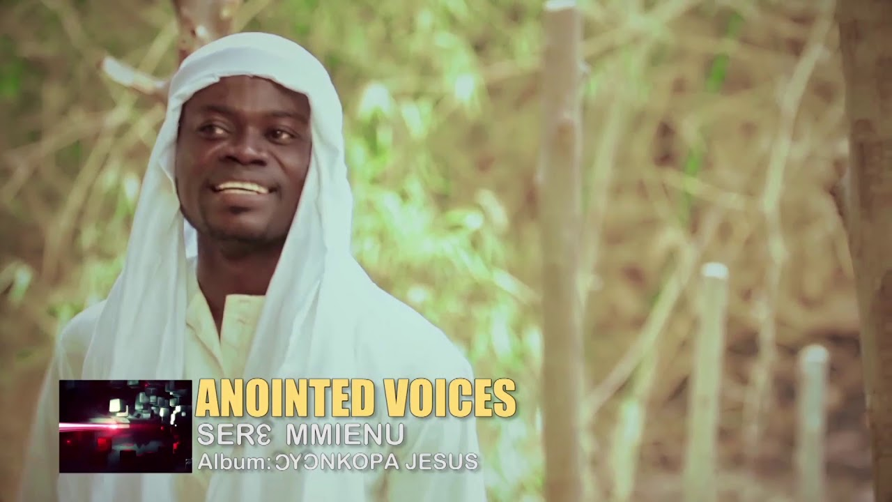 Official Video - Sere Mmienu  - Shadrack Owusu Amoako & Anointed Voices #1