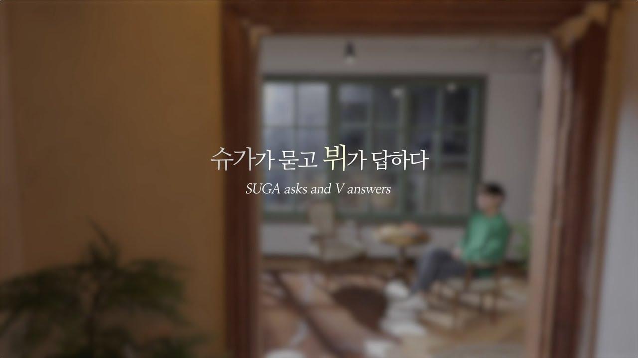 BTS (방탄소년단) V's BE-hind 'Full' Story