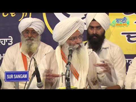 Bhai-Guriqbal-Singh-Ji-Bibi-Kaula-Ji-Bhalai-Kender-G-Nanak-Piao-Sahib-8-June-2019-Delhi