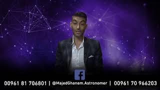 مجد غانم يكشف عن معنى إسم نارمين
