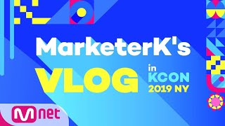 [#KCON19NY] #MarketerK #Vlog