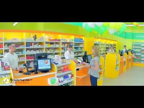 Аптечные гипермаркеты Монастырев.РФ (Аптека Новосибирск)