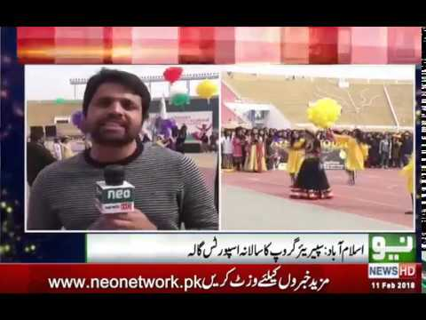 Annual Sports Gala of Superior group of colleges held in Islamabad | Neo News