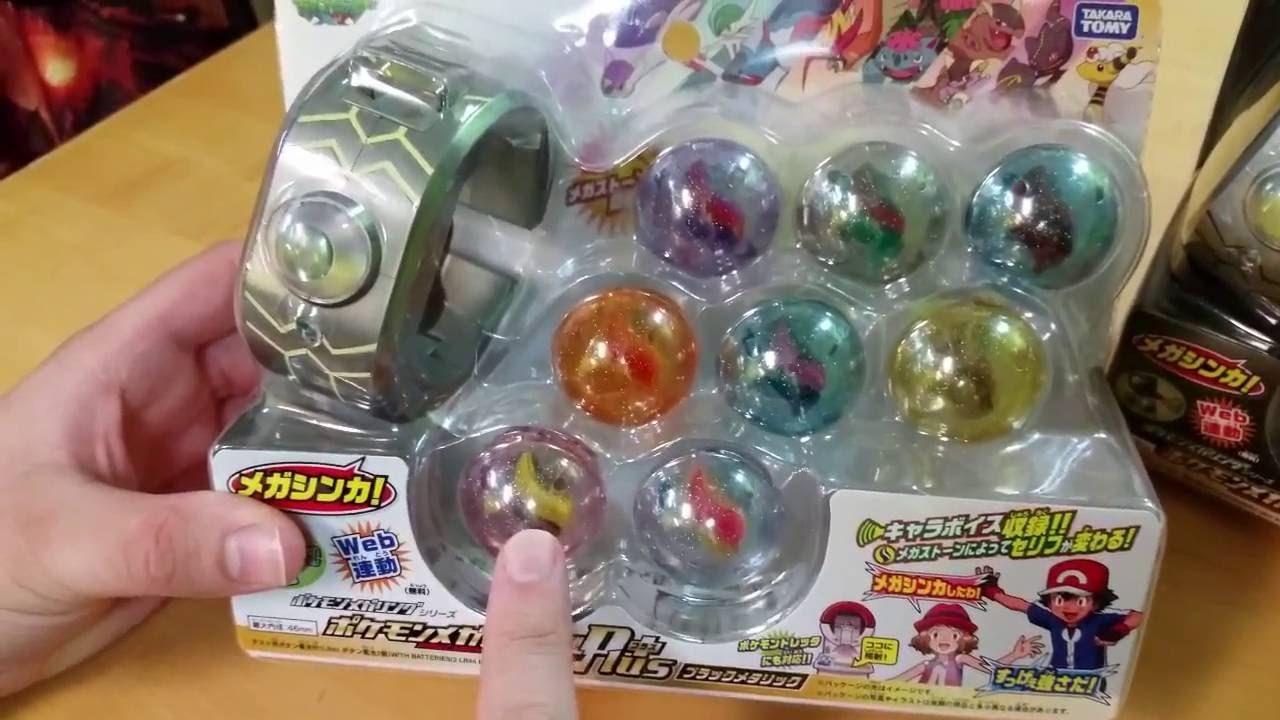 Platinum Silver And Black Metallic Pokemon Mega Bracelets