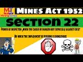 Mines Act 1952 || section 22 || Hindi mining technical || miningtechnical