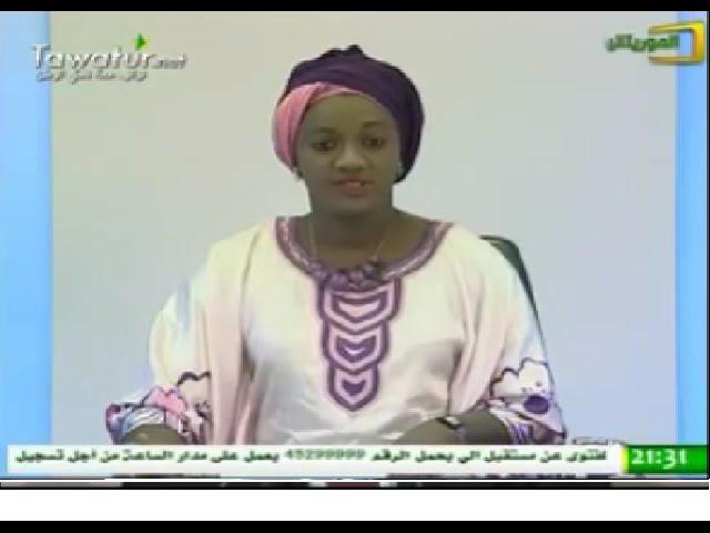 JTF du 24-05-2016 Aminata Kane - El Mauritaniya