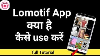Lomotif app kaise use kare | How to use lomotif app | Lomotif App| Technical Mohsim screenshot 4