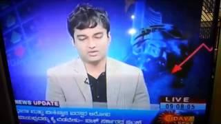 udaya new sheru pete Mahesh govianu 14 08 2014