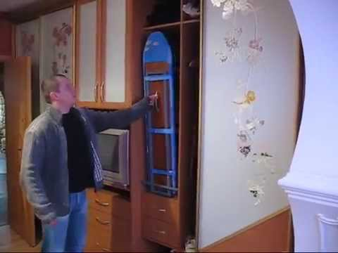 Гладильная доска в шкафу 0501363523  vladimir-misoedov@yandex.ru