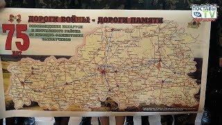 """#Беларусь ПОМНИТ.Начало патриотического проекта """"ВОВ. Уроки памяти""""."""