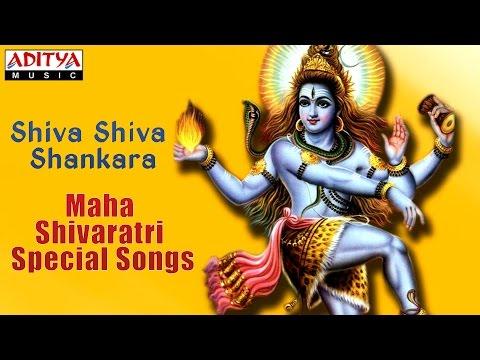 Shiva Shiva Shankara Lord Shiva || Maha Shivaratri Special Songs
