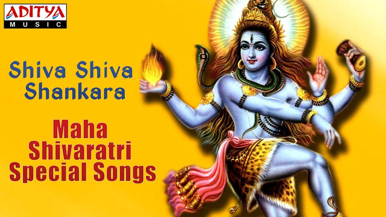 Mahadev Animated Wallpaper Shiva Shiva Shankara Lord Shiva Maha Shivaratri Special