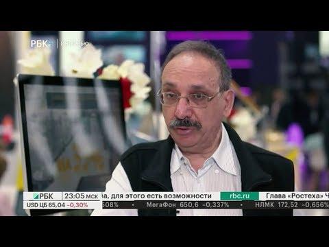"""Интервью. Борис Нуралиев, директор фирмы """"1С"""""""