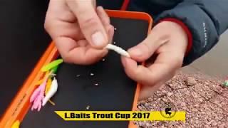 L Baits Trout Cup 2017 1 - 4 отборочные туры